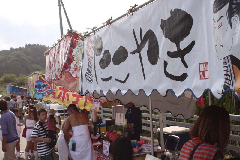 치바현(千葉県) 남반부를 이루는 보우소우반도(房総半島) 의 1200년 역사와전통의 신코우사이(神幸祭)