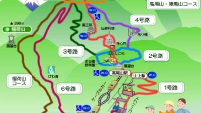 2015년11월28일 토요일 다카오산(高尾山) 단풍사진촬영 등산