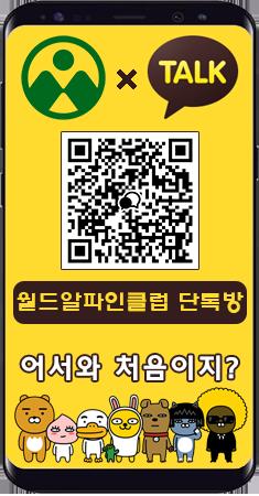 c69453849917dd9246345603b353c17d_1596507239_6981.png